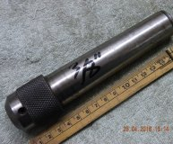 SIP 3/8 inch sidelock adaptor No4 morse taper shank 4MT M14 drawbolt Societe Genevoise knurled head used